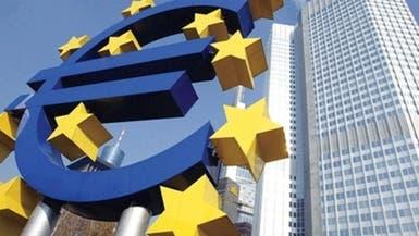 المركزي الأوروبي يضع تصورات لشراء أصول بتريليون يورو