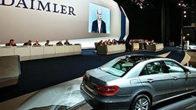 دايملر تدفع 2.2 مليار دولار لتسويات انبعاثات الديزل