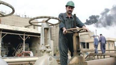 مركز: ضغوط بغداد الاقتصادية تعجل بانفصال كردستان