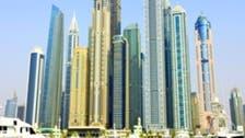 580 مليون درهم تصرفات عقارات دبي خلال يوم
