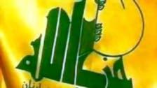 حزب اللہ کے امیدوار مالی بحران کا شکار، انتخابی مستقبل داؤ پر لگ گیا؟