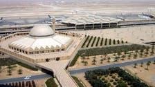 """""""الطيران"""" السعودية تربط رحلات إضافية بتوسعة المطارات"""