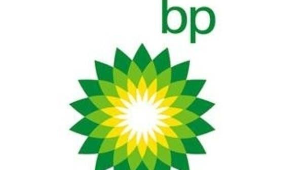 بي بي: كورونا يخفض الطلب على النفط بـ500 ألف برميل