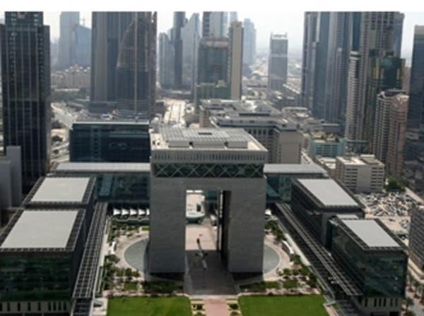 تنفيذيون بمصارف الإمارات يطالبون بالحد من زيادة السيولة