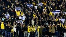 UAE royal owner of Israeli football club says 'door open' to Arab players