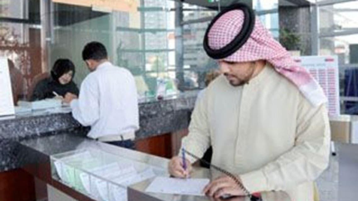 بنوك ابوظبي تحقق مكاسب جيدة