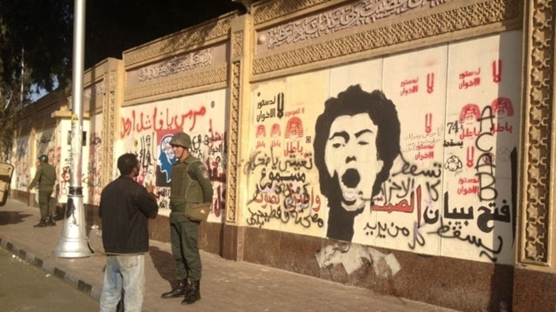 Anti-Mursi graffiti on the walls of Egypt's presidential palace. (Al Arabiya)