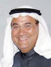 Mohamed Abdul Latif Jameel