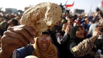 With shock reform, Egypt throws out rules it long lived by