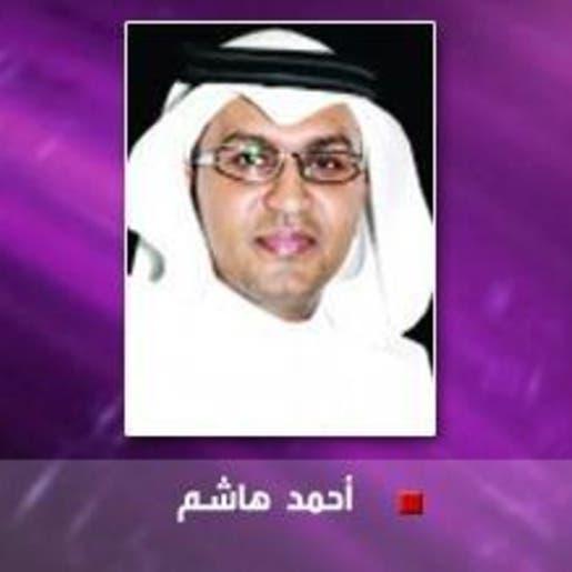 أحمد هاشم