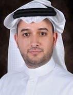 Alaa Alghamdi