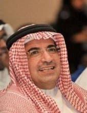 Najeeb Al-Zamil