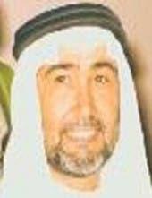 Ali Al-Ghamdi