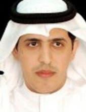Ibrahim Al Majari