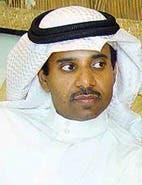 Khaled M. Batarfi