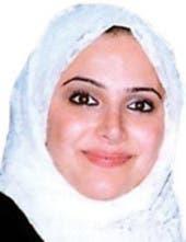 Samar al-Sayed