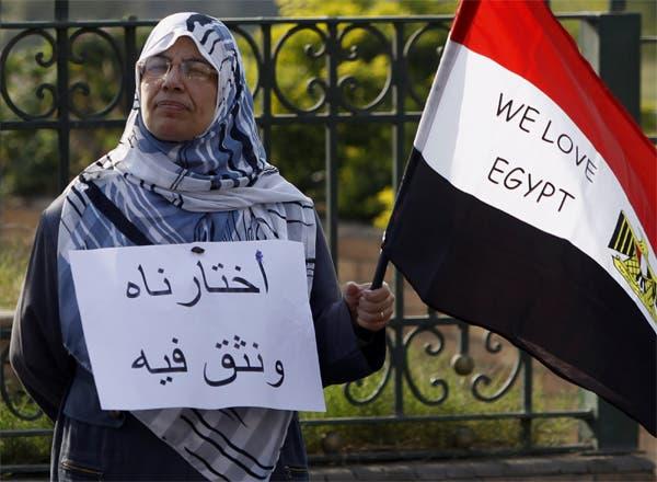 مصرية ترفع شعارات مؤيدة للرئيس