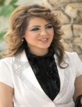Zeina Karam