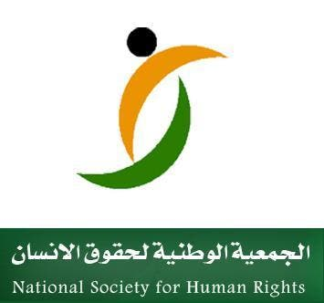 A member of the Saudi National Society for Human Rights (NSHR), urged authorities to intervene to save the child.