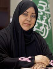Dr. Samia Al-Amoudi