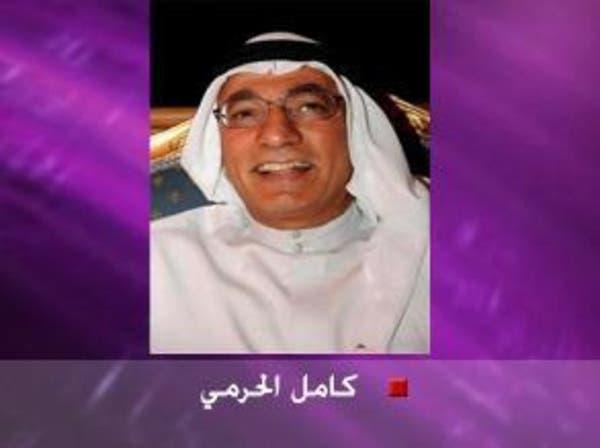 الفوائض المالية الضخمة في الكويت لا تلغي ضرورة الإصلاح الاقتصادي