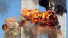 مدبر هجمات 11 سبتمبر أفشل 183 محاولة إغراق وهمية