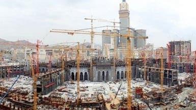 زيادة أدوار المسجد الحرام إلى 6 وبناء 63 برجاً فندقياً