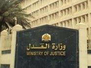 183  قضية قتل خلال 4 أشهر تنتهي بالدية