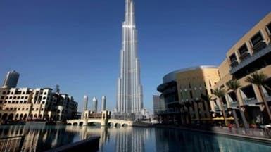 """""""قمة برج خليفة"""" تجذب 1.87 مليون زائر خلال 2013"""