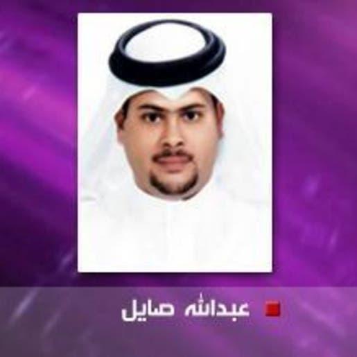 عبد الله صايل