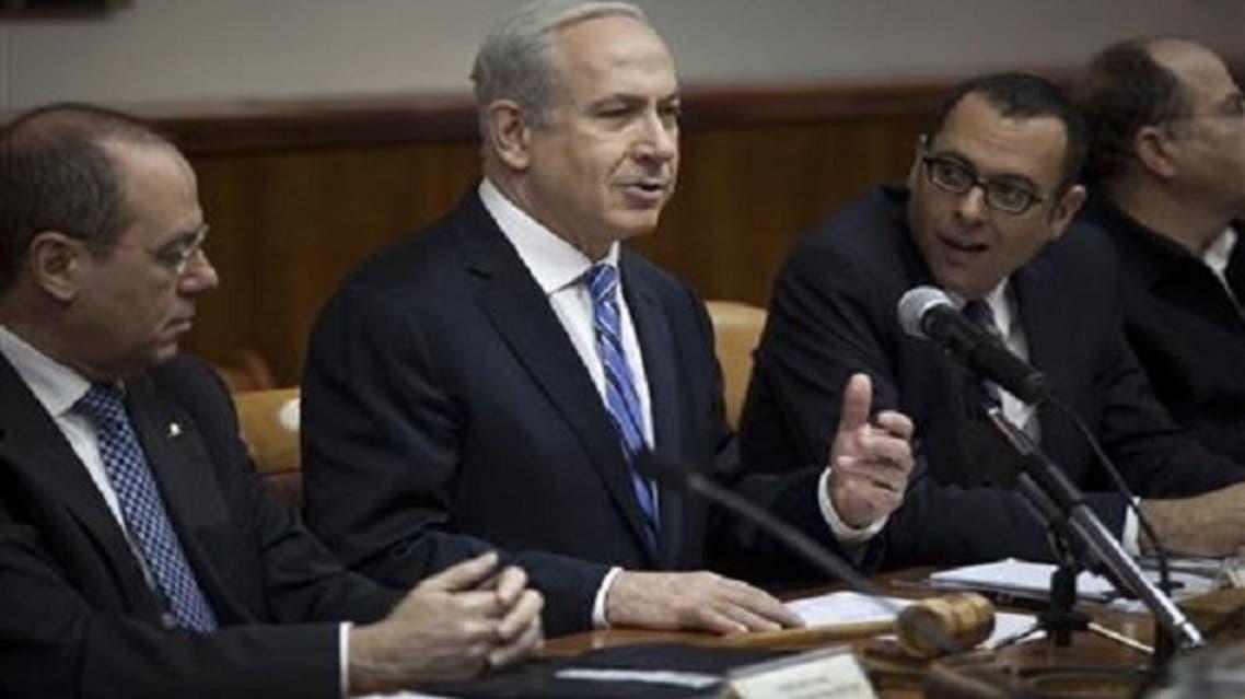 Israel's Prime Minister Benjamin Netanyahu (C) attends the weekly cabinet meeting in Jerusalem on Feb. 10, 2013. (Reuters)