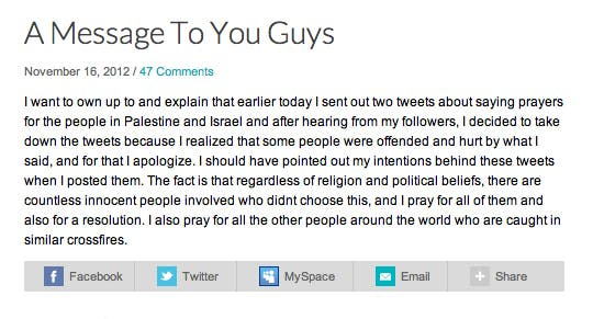 \'A Message To You Guys\' (Kim Kardashian website)