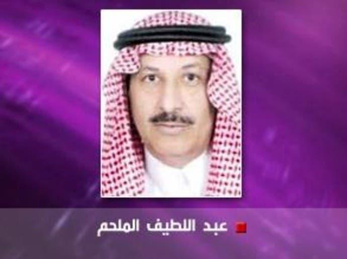 الملك سلمان بن عبدالعزيز بيعة الحب والولاء