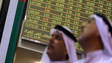 """أسهم مرتبطة بـ """"إكسبو"""" دبي بدأت في جذب أموال المستثمرين.. ما هي؟"""