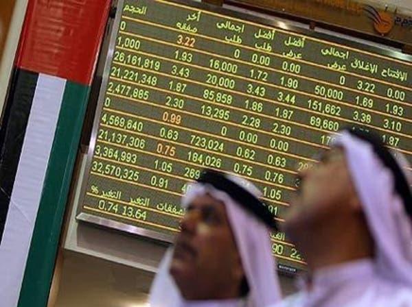 مكاسب 15% لسهم سوق دبي مع أنباء دمج بورصتي دبي وأبوظبي