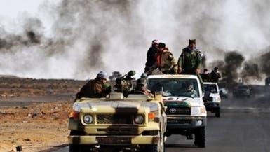 الجيش الليبي يستعيد كامل منطقة الهلال النفطي