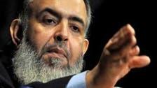 """#مصر.. رفض طعن أبو إسماعيل في """"تزوير جنسية والدته"""""""