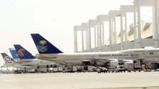 طيران السعودية تنقل عملياتها في قطر إلى مطار حمد