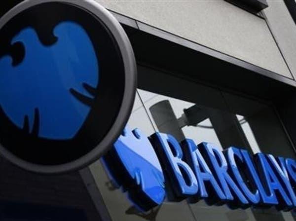 بريطانيا تحاكم 4 مصرفيين متورطين بتعاملات مشبوهة مع قطر