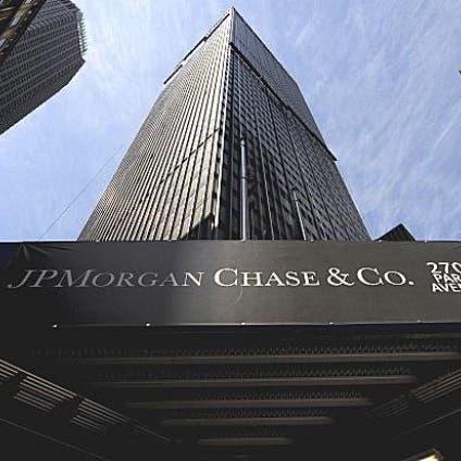 جي بي مورغان ينصح المستثمرين: تحسّبوا لفوز ترمب