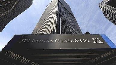 توالي النتائج الإيجابية من البنوك الأميركية