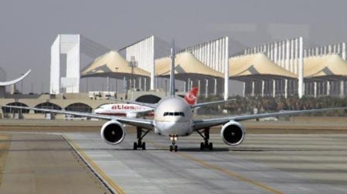 مطارات السعودية