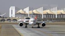 السعودية تنفي استقبال رحلات طيران من إسرائيل