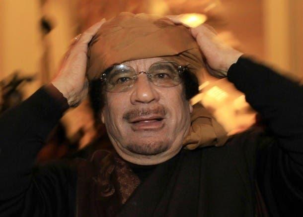 Libya's leader Muammar Qaddafi.