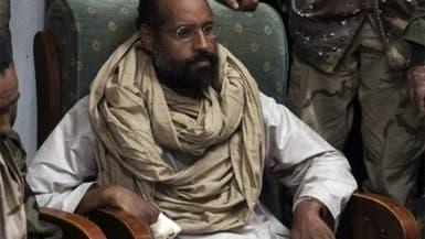 تسليم سيف الإسلام القذافي للمجلس الاجتماعي بالزنتان