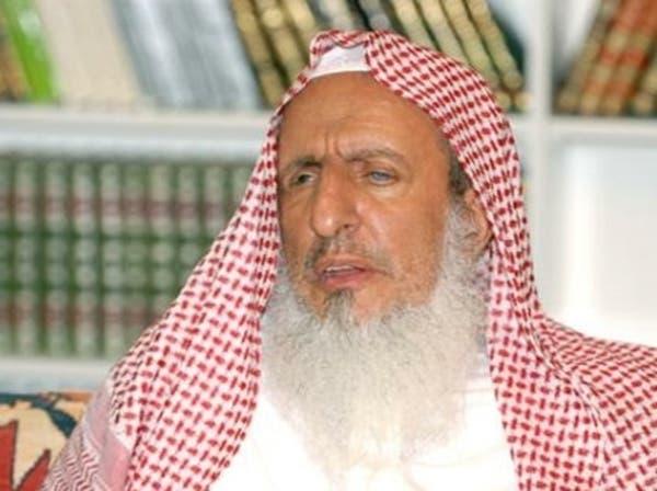 مفتي السعودية: الدولة تبذل جهودها لإتمام الحج