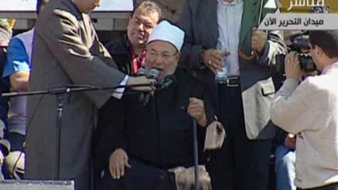 Sheikh Yousef al-Qaradawi called for a new government