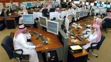 السوق السعودي ينهي الأسبوع بأعلى مستوى في 6 سنوات