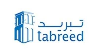 """""""تبريد"""" الإماراتية تعتزم شراء وحدة إعمار للتبريد"""