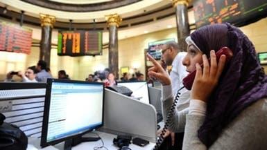 بورصة مصر تتكبد أكبر خسارة يومية في أعوام وتهبط 5.6%